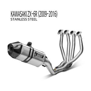 미브 ZX-6R (풀시스템) 스피드엣지 스틸 머플러 가와사키 (09-16)