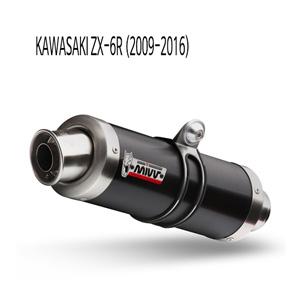 미브 ZX-6R (09-16) 블랙 스틸 GP 슬립온 머플러 가와사키