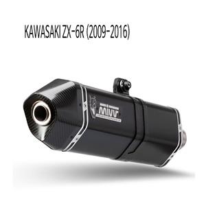 미브 ZX-6R (블랙 스틸) 스피드엣지 슬립온 머플러 가와사키 (09-16)