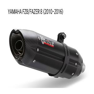 미브 FZ8/페이져8 수오노 블랙 (2010-2016) 스틸 슬립온 머플러 야마하