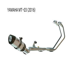 미브 MT-03 야마하 2016 풀시스템 스틸 머플러