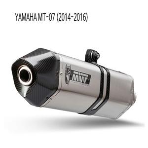 미브 MT-07 (2014-2016) 스피드엣지 스틸 풀시스템 머플러 야마하