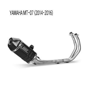 미브 MT-07 스피드엣지 블랙 스틸 (2014-2016) 풀시스템 머플러 야마하