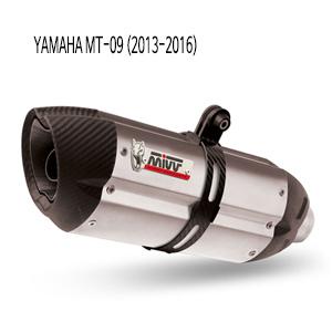 미브 MT-09 (2013-2016) 수오노 스틸 풀시스템 머플러 야마하