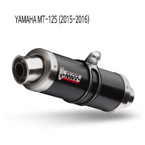미브 MT-125 GP 블랙 스틸 풀시스템 (2015-2016) 머플러 야마하