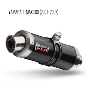 미브 티맥스500 (01-07) GP 블랙 스틸 풀시스템 머플러 야마하