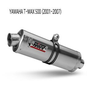 미브 티맥스500 (01-07) 야마하 머플러 오벌 스틸 풀시스템
