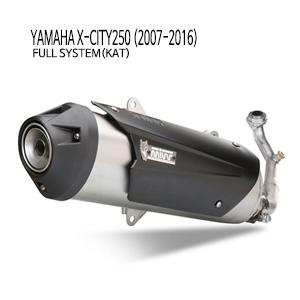 미브 X-CITY250 풀시스템(KAT) (2007-2016) 어반 스틸 머플러 야마하