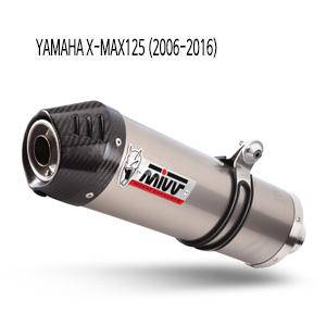미브 엑스맥스125 오벌 티탄 카본엔드캡 풀시스템 머플러 야마하 (06-16)