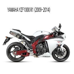 미브 YZF R1 STEEL 수오노 슬립온 머플러 야마하 (2009-2014)