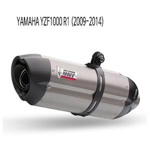 미브 YZF R1 TITAN 수오노 슬립온 머플러 야마하 09-14