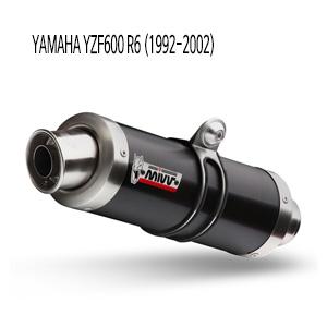 미브 YZF R6 블랙 스틸 GP 슬립온 머플러 야마하 (1992-2002)
