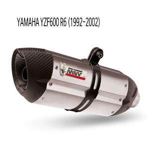 미브 YZF R6 수오노 스틸 슬립온 머플러 야마하 (1992-2002)