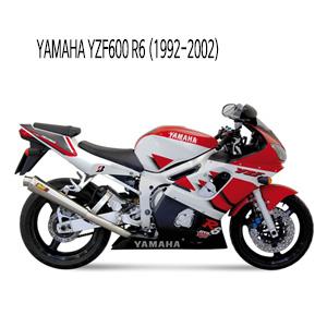 미브 YZF R6 (STEEL) 엑스콘 슬립온 머플러 야마하 (1992-2002)