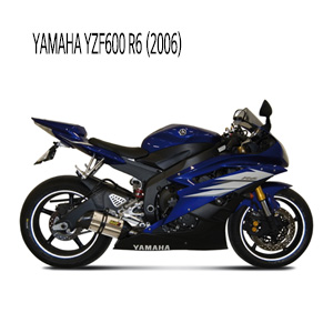 미브 YZF R6 (STEEL) 수오노 슬립온 야마하 (2006) 머플러