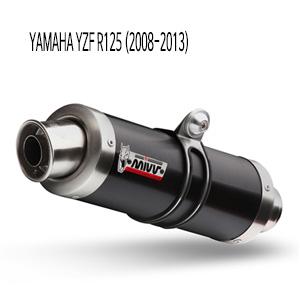 미브 YZF R125 (08-13) 블랙 스틸 GP 풀시스템 머플러 야마하