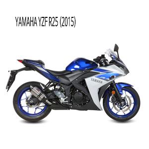 미브 YZF R25 수오노 스틸 슬립온 야마하 (2015) 머플러