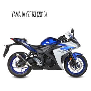 미브 YZF R3 블랙 스틸 GP 슬립온 머플러 야마하 (2015)
