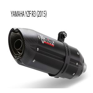 미브 YZF R3 (블랙색상) 슬립온 수오노 스틸 야마하 (2015) 머플러