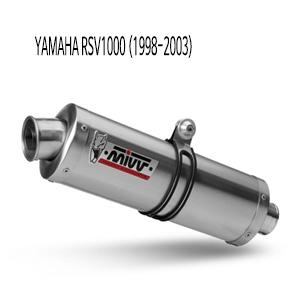 미브 RSV1000 (1998-2003) 오벌 스틸 슬립온 머플러 아프릴리아