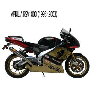 미브 RSV1000 엑스콘 스틸 (1998-2003) 슬립온 머플러 아프릴리아