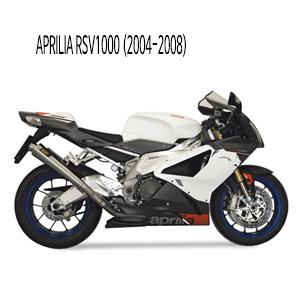 미브 RSV1000 04-08 엑스콘 스틸 슬립온 머플러 아프릴리아
