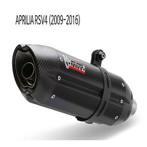 미브 RSV4 블랙색상 (09-16) 수오노 스틸 슬립온 머플러 아프릴리아