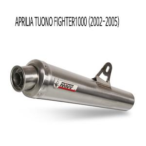미브 투오노 파이터1000 엑스콘 스틸 슬립온 (02-05) 머플러 아프릴리아