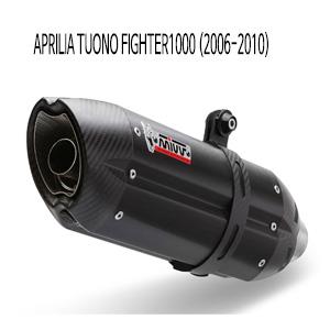 미브 투오노 파이터1000 수오노 블랙 스틸 (2006-2010) 슬립온 머플러 아프릴리아