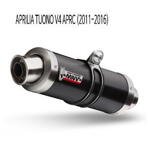 미브 투오노 V4 APRC 블랙 스틸 GP 슬립온(2011-2016) 머플러 아프릴리아