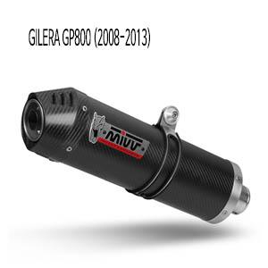 미브 GP800 풀시스템 머플러 질레라 (2008-2013) 오벌 카본 카본엔드캡