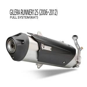 미브 러너125 (2006-2012) 어반 스틸 풀시스템(KAT) 머플러 질레라