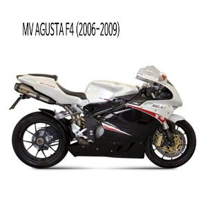 미브 머플러 MV 아구스타 F4 (2006-2009) 수오노 스틸 슬립온