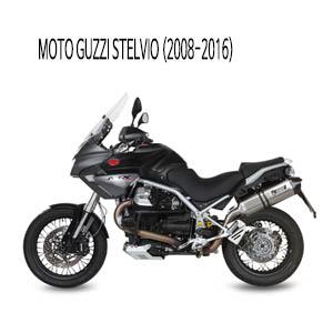 미브 스텔비오 (2008-2016) 스피드엣지 스틸 슬립온 머플러 모토 구찌