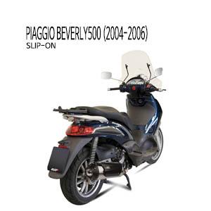 미브 비버리500 (04-06) 머플러 피아지오 어반 스틸 슬립온