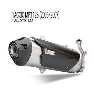 미브 MP3 125 (06-07) 어반 스틸 풀시스템 머플러 피아지오