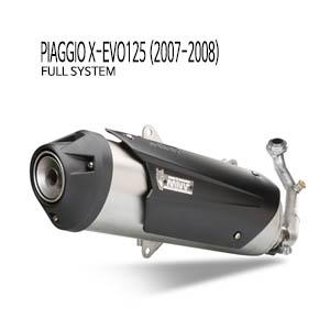 미브 X-EVO125 피아지오 (2007-2008) 어반 스틸 풀시스템 머플러