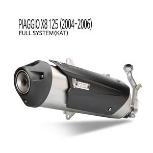 미브 X8 125 (2004-2006) 어반 스틸 풀시스템(KAT) 머플러 피아지오