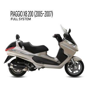 미브 X8 200 머플러 피아지오 (2005-2007) 어반 스틸 풀시스템