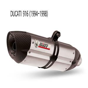 미브 916 슬립온 머플러 두카티 (94-98) 수오노 스틸