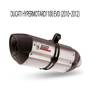미브 하이퍼모타드1100 EVD 수오노 스틸 (10-12) 슬립온 머플러 두카티