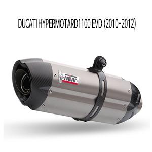 미브 하이퍼모타드1100 EVD 티탄 슬립온 머플러 두카티 (10-12) 수오노