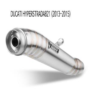 미브 하이퍼스트라다821 (13-15)  GHIBLI 스틸 슬립온 머플러 두카티