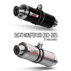 미브 몬스터1000 GP SLIP-ON (standard) 머플러 두카티 (03-05)