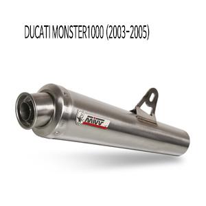 미브 몬스터1000 엑스콘 스틸 슬립온 머플러 두카티 (03-05)