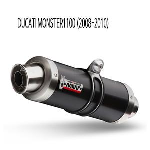 미브 몬스터1100 블랙 스틸 GP 슬립온 두카티 (08-10) 머플러