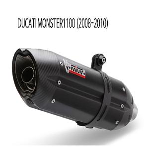 미브 몬스터1100 BLACK 수오노 스틸 슬립온 두카티 (08-10) 머플러