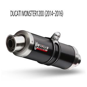 미브 몬스터1200 블랙 스틸 GP 슬립온 머플러 두카티 (14-16)