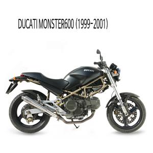 미브 몬스터600 엑스콘 스틸 슬립온 머플러 두카티 (99-01)