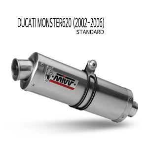 미브 몬스터620 (02-06) 오벌 스틸(standard) 슬립온 두카티 머플러